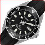 CITIZEN PROMASTER シチズン プロマスター メンズ腕時計 エコドライブ ダイバーズ ブラック文字盤 ブラックラバーベルト 海外モデル BN0200-05E