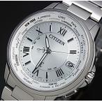 CITIZEN/XC シチズン/クロスシーHAPPY FLIGHT/ハッピーフライト メンズ 電波ソーラー腕時計 シルバー文字盤 メタル MADE IN JAPAN 国内正規品 CB1020-54A