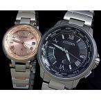 CITIZEN/XC シチズン/クロスシー HAPPY FLIGHT/ハッピーフライト ペアウォッチ 電波ソーラー腕時計 メタルベルト 国内正規品 CB1020-54E/EC1014-65W