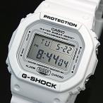 【訳あり外箱凹み有】CASIO G-SHOCK カシオ Gショック メンズ腕時計 Marine White/マリンホワイト 海外モデル DW-5600MW-7
