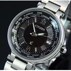 CITIZEN/XC シチズン/クロスシーHAPPY FLIGHT/ハッピーフライト レディース 電波ソーラー腕時計 ブラック文字盤 メタル MADE IN JAPAN(国内正規品)EC1010-57F