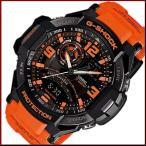 CASIO G-SHOCK カシオ Gショック SKY COCKPIT スカイコックピット メンズ腕時計 ツインセンサー搭載 オレンジ ブラック 海外モデル GA-1000-4A