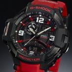 CASIO G-SHOCK カシオ Gショック SKY COCKPIT スカイコックピット メンズ腕時計 ツインセンサー搭載 レッド ブラック 海外モデル GA-1000-4B