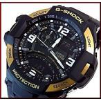 ≫訳ありBOX凹み有≪CASIO / G-SHOCK カシオ / Gショック SKY COCKPIT / スカイコックピット メンズ腕時計 ツインセンサー搭載 ブラック 海外モデル GA-1000-9G