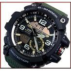 CASIO G-SHOCK カシオ Gショック MUDMASTER マッドマスター マッドレジスト&ツインセンサー搭載 メンズ腕時計 モスグリーン 海外モデル GG-1000-1A3
