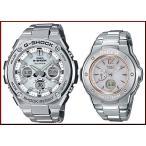 CASIO G-SHOCK Baby-G カシオ Gショック ベビーG ソーラー電波腕時計 ペアウォッチ メタルベルト ホワイト 国内正規品 GST-W110D-7AJF/MSG-3300D-7BJF