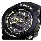CASIO / G-SHOCK カシオ / Gショック SKY COCKPIT / スカイコックピット メンズ ソーラー電波腕時計 ブラック/イエロー GW-3500B-1AJF 国内正規品