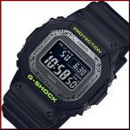 CASIO G-SHOCK カシオ Gショック モバイルリンク ソーラー電波腕時計 ブラック/イエロー GW-B5600DC-1 海外モデル
