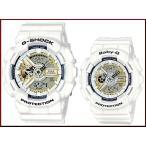 CASIO / G-SHOCK / Baby-G カシオ / Gショック /ベビーG ペアウォッチ 腕時計 Gプレゼンツラバーズコレクション2016 ホワイト 国内正規品 LOV-16A-7AJR
