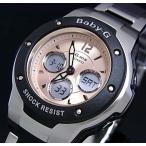 CASIO Baby-G カシオ ベビーG G-ms レディース腕時計 ブラック/ピンク MSG-300C-1B 海外モデル