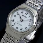 CITIZEN REGUNO シチズン レグノ レディース腕時計 ソーラー ホワイト文字盤 メタルベルト RS26-0043C 国内正規品