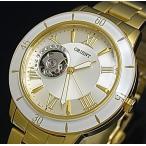ORIENT オリエント メンズ腕時計 ボーイズサイズ 自動巻 スケルトン シャンパン文字盤 ゴールドメタルベルト MADE IN JAPAN 海外モデル SDB0B003S0