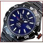ORIENT M-FORCE オリエント エムフォース ダイバーズウォッチ メンズ腕時計 自動巻 ネイビー文字盤 ブラックメタルベルト MADE IN JAPAN 海外モデル  SEL07001D0