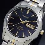 SEIKO Quartz セイコー クォーツ メンズ腕時計 コンビメタルベルト ダークネイビー文字盤 SGGA61P1 海外モデル
