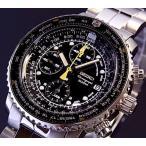 SEIKO / Alarm Chronograph セイコー / アラームクロノグラフ パイロット メンズ腕時計 メタルベルト ブラック文字盤 SNA411P1 海外モデル