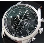 SEIKO Alarm Chronograph セイコー アラームクロノグラフ メンズ腕時計 ブラック文字盤 ブラックレザーベルト SNAF71P1 海外モデル