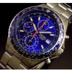 SEIKO / セイコー パイロット クロノグラフ メンズ腕時計 メタルベルト ブルー文字盤 SND255P1 海外モデル