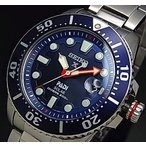 SEIKO ソーラー時計 セイコー PROSPEX プロスペックス Special Edition ダイバーズウォッチ メンズ腕時計 メタルベルト ネイビー文字盤 海外モデル SNE435P1