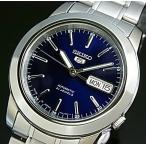 SEIKO/SEIKO5セイコー5/セイコーファイブ メンズ腕時計 自動巻メタルベルト ネイビー文字盤 JAPAN MADE セイコーファイブ SNKE51J1 (海外モデル)