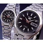 SEIKO / SEIKO5 セイコー5 / セイコーファイブ ペアウォッチ 自動巻腕時計 メタルベルト ブラック文字盤 MADE IN JAPAN 海外モデル SNKG23J1/SYMH29J1