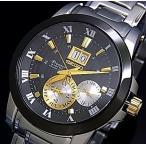 SEIKO / Premier セイコー / プルミエ ジョコビッチモデル キネテック メンズ腕時計 メタルベルト ブラック/ゴールド文字盤 パーペチュアル SNP129P1 海外モデル