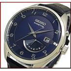 SEIKO KINETIC セイコー キネティック メンズ腕時計 レトログラード ネイビーレザーベル...