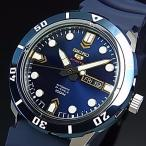 SEIKO SEIKO5Sports セイコー5スポーツ ファイブスポーツ 自動巻 メンズ腕時計 ネイビーラバールベルト ネイビー文字盤 MADE IN JAPAN 海外モデル SRP677J2