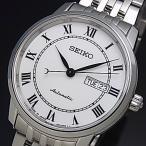 SEIKO Presage メカニカル セイコー プレサージュ自動巻 メンズ腕時計 ホワイト文字盤 メタルベルト Made in Japan 海外モデル SRP761J1