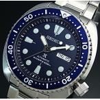SEIKO PROSPEX セイコー プロスペックス 200m防水 ダイバーズ 自動巻 メンズ腕時計 ネイビーベゼル メタルベルト ネイビー文字盤 海外モデル SRP773K1