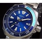 SEIKO PROSPEX セイコー プロスペックス ダイバーズ サムライ ブルーラグーン 自動巻 メンズ腕時計 メタルベルト ブルー文字盤 海外モデル SRPB09K1