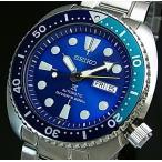SEIKO PROSPEX セイコー プロスペックス ダイバーウォッチ ブルーラグーン 自動巻 メンズ腕時計 メタルベルト ブルー文字盤 MADE IN JAPAN 海外モデル SRPB11J1