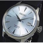 SEIKO Presage セイコー プレサージュ 自動巻 メンズ腕時計 ライトブルー文字盤 ブラックレザーベルト Made in Japan 海外モデル SRPB43J1