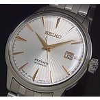 SEIKO Presage セイコー プレサージュ 自動巻 メンズ腕時計 シルバー/ピンクゴールド文字盤 メタルベルト Made in Japan 海外モデル SRPB47J1