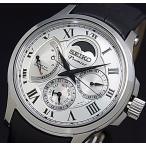 SEIKO Premier セイコー プルミエ ダイレクトドライブ キネテック メンズ腕時計 シルバー文字盤 ブラックレザーベルト MADE IN JAPAN 海外モデル SRX007J1