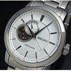 オートマチック紳士時計