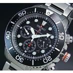 SEIKO PROSPEX プロスペックス セイコー ダイバーズ クロノグラフ メンズ ソーラー腕時計 ブラックベゼル メタルベルト ブラック文字盤 SSC015P1 海外モデル