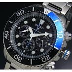 SEIKO PROSPEX プロスペックス セイコー ダイバーズ クロノ メンズ ソーラー腕時計 ブラック/ブルーベゼル メタルベルト ブラック文字盤 SSC017P1 海外モデル