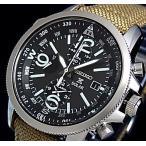 SEIKO / PROSPEX セイコー / プロスペックス メンズ アラームクロノグラフ ソーラー腕時計 ブラック文字盤 ベージュキャンバスベルト 海外モデル SSC293P1