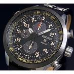 SEIKO PROSPEX セイコー プロスペックス メンズ クロノグラフ ソーラー腕時計 ブラックベゼル ブラック文字盤 ブラックレザーベルト 海外モデル SSC423P1