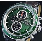 SEIKO Alarm Chronograph セイコー アラームクロノグラフ メンズ ソーラー腕時計 ブラウンレザーベルト グリーン文字盤 SSC501P1 海外モデル