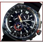 SEIKO PROSPEX セイコー プロスペックス メンズ  アラームクロノ ソーラー腕時計 ネイビー文字盤 ブラックラバーベルト 海外モデル SSC551P1