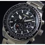 SEIKO PROSPEX セイコー プロスペックス クロノグラフ パイロット メンズ ソーラー腕時計 メタルベルト ブラック文字盤 海外モデル SSC607P1
