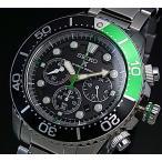 SEIKO PROSPEX プロスペックス セイコー ダイバーズ クロノ メンズ ソーラー腕時計 ブラック/グリーンベゼル メタルベルト ブラック文字盤 海外モデル SSC615P1