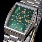 ORIENTオリエントレディース腕時計 自動巻 グリーン文字盤 メタルベルト サイクルカレンダー URL034NQ