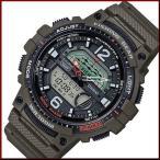 CASIO FISHING GEAR カシオ フィッシングギア アナデジモデル メンズ腕時計 モスグリーン 海外モデル WSC-1250H-3A