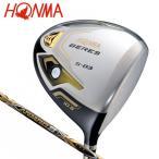 【50%OFF】HONMA(本間ゴルフ) BERES (ベレス)ホンマS-03 ドライバー(460cc) 3スター★★★ ARMARQ 8 49シャフト