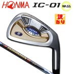 本間ゴルフ(ホンマ) ベレス IC-01 単品アイアン アーマック 6 54 2S★★ カーボンシャフト