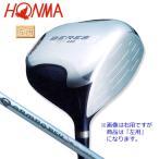 【左用】本間ゴルフ(ホンマ) ベレス MG811 左用 ドライバー アーマック B54 2S★★カーボンシャフト