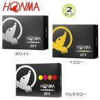 ╦▄┤╓е┤еые╒(е█еєе▐) D1 2е╘б╝е╣е▄б╝еы 1е└б╝е╣(12╡х╞■дъ) [HONMA D1 2-PIECE GOLF BALL]