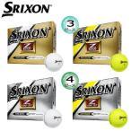 【2015年モデル】 ダンロップ スリクソン Z-STAR 4、Z-STAR XV 4 ゴルフボール 1ダース(12個入)  US仕様 [DUNLOP SRIXON Z-STAR 4、Z-STAR XV 4]